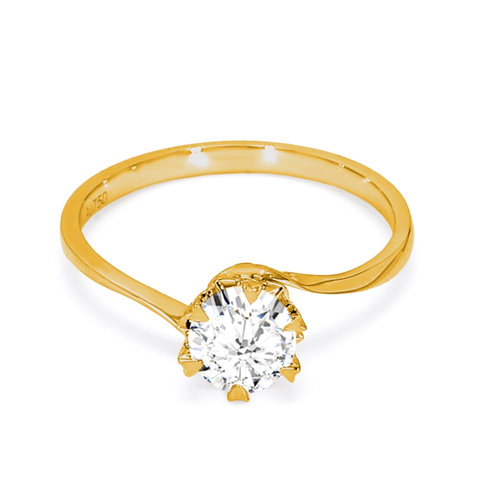 18K Yellow Gold Hebe Diamond Engagement Ring